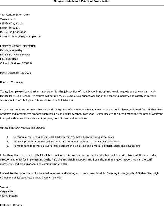 vice principal cover letter | node494-cvresume.cloud.unispace.io