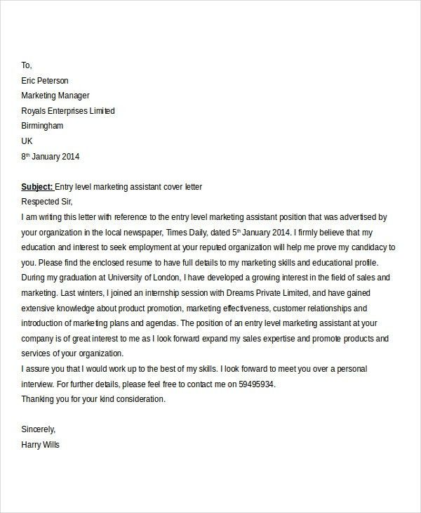 Marketing Cover Letters Marketing Cover Letter Example Sample - entry level marketing cover letter