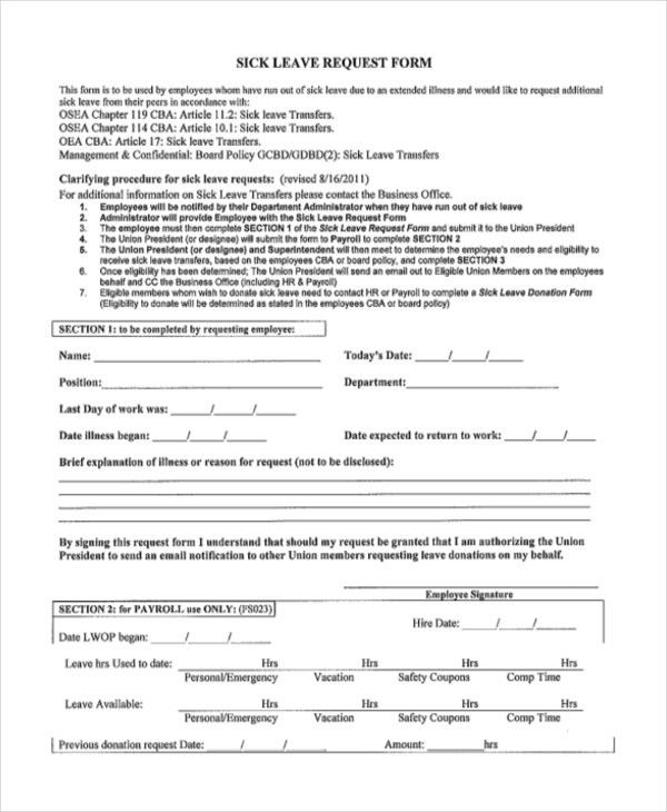 Sick Leave Request Sample Sick Leave Application Sample For - example of leave form