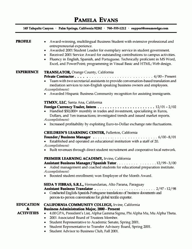 Entry Level It Resume Examples - Examples of Resumes - Sample Resume For Entry Level
