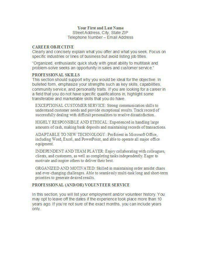 Utsa Resume Template Resume Example 19 Free Samples Examples - short resume examples