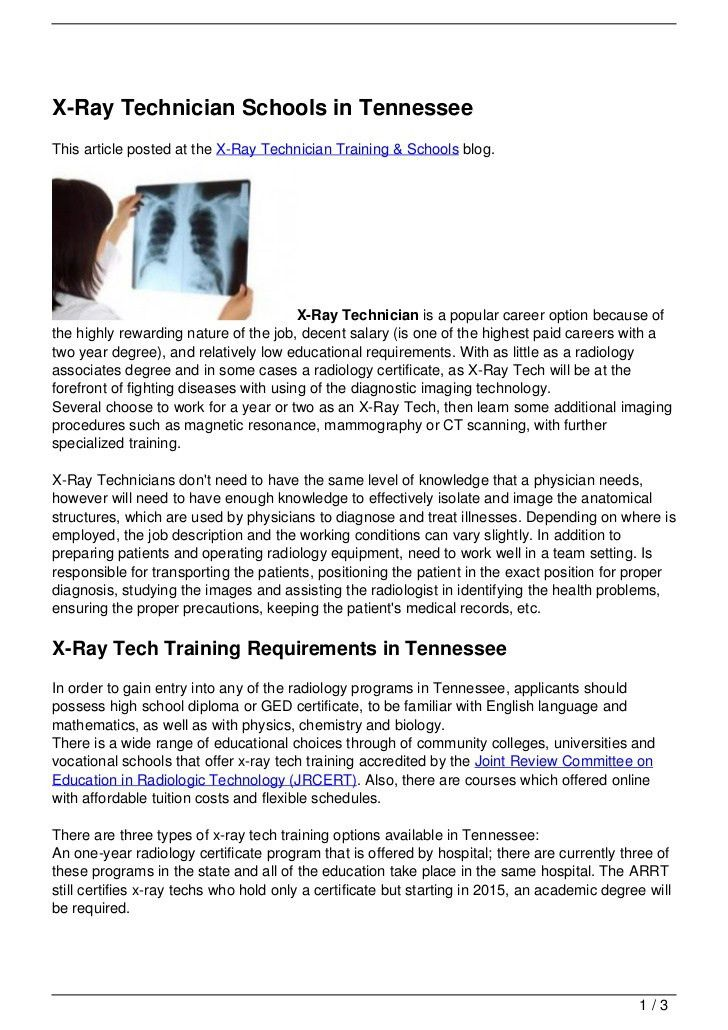 nurse technician resume surgical tech resume xray tech resume x ray technician resume - Nurse Technician Resume