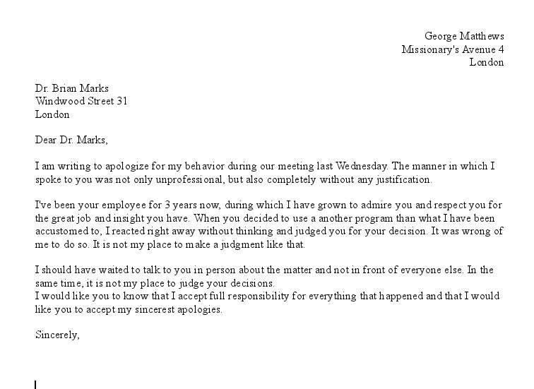 Sample Of Apology Letter To Boss Apology Letter To Boss For Poor - work apology letter example