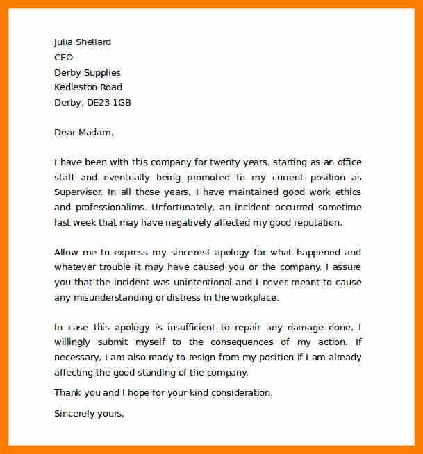 Letter Of Apology To Your Boss Sample Work Apology Letter 10 Free - letter of apology to your boss