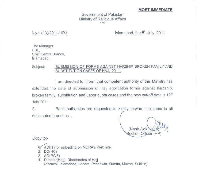 sample of no objection letter from employer - Acurlunamedia - no objection letter from company