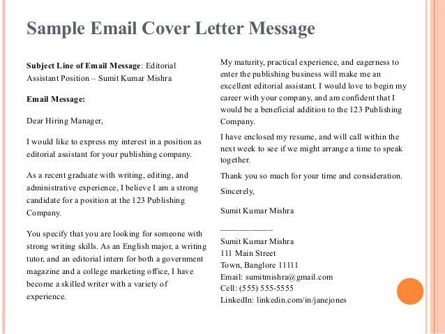 Email Cover Letter Subject Line Email Referral Cover Letter - english major resume