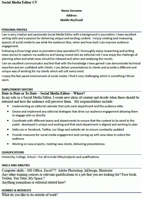 example of good hobbies for resume