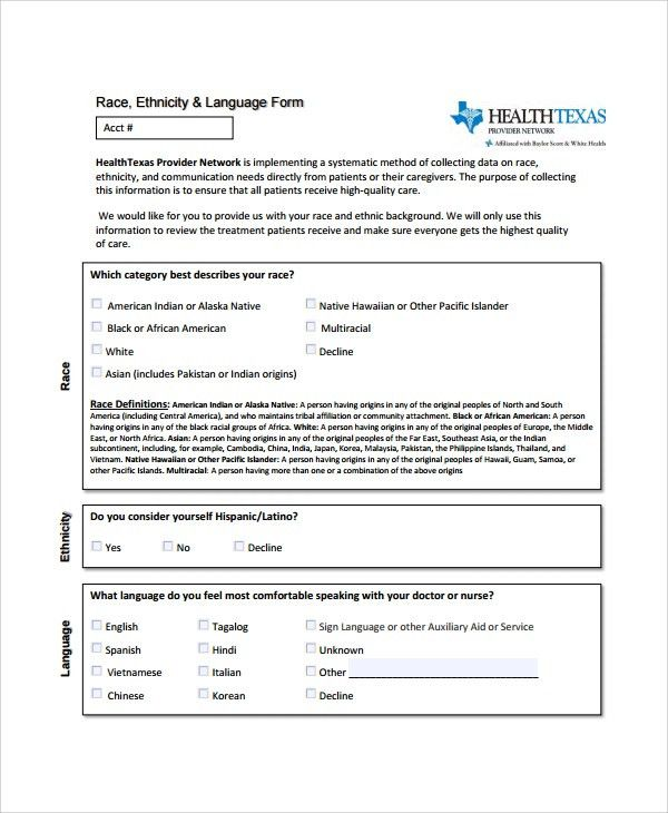 Pediatric Patient Registration Form Template Delli Beriberi Co