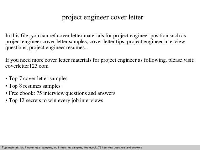 ... Cover Letter Examples Engineer Engineering Cover Letter Templates    Instrument Commissioning Engineer Cover Letter ...