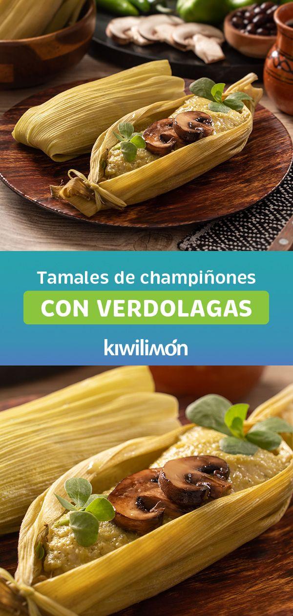Tamales de Champiñones con Verdolagas