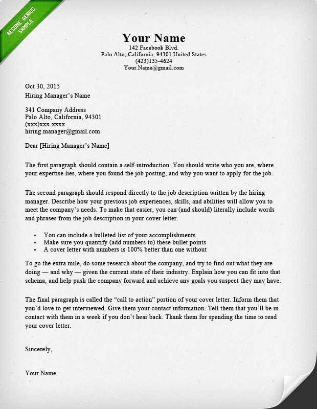 College Cover Letter Format Writing Your Cover Letter Marist - what does a cover letter contain