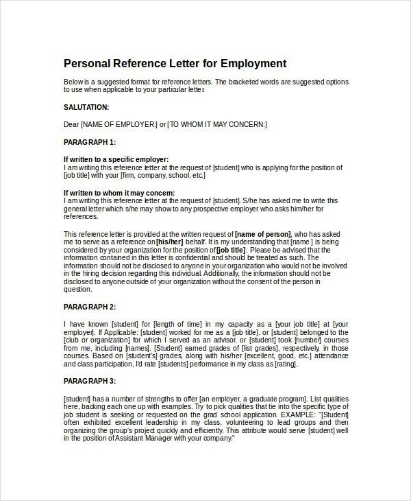 Professional References Example Professional Reference Letter For - leadership recommendation letter