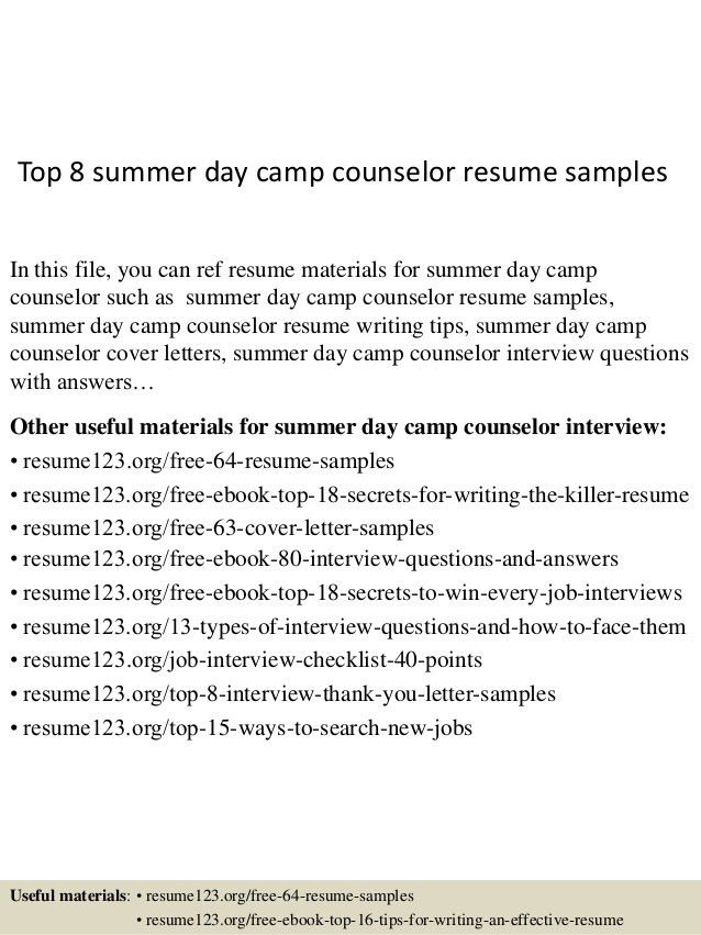 summer camp leader cover letter | resume-template.paasprovider.com