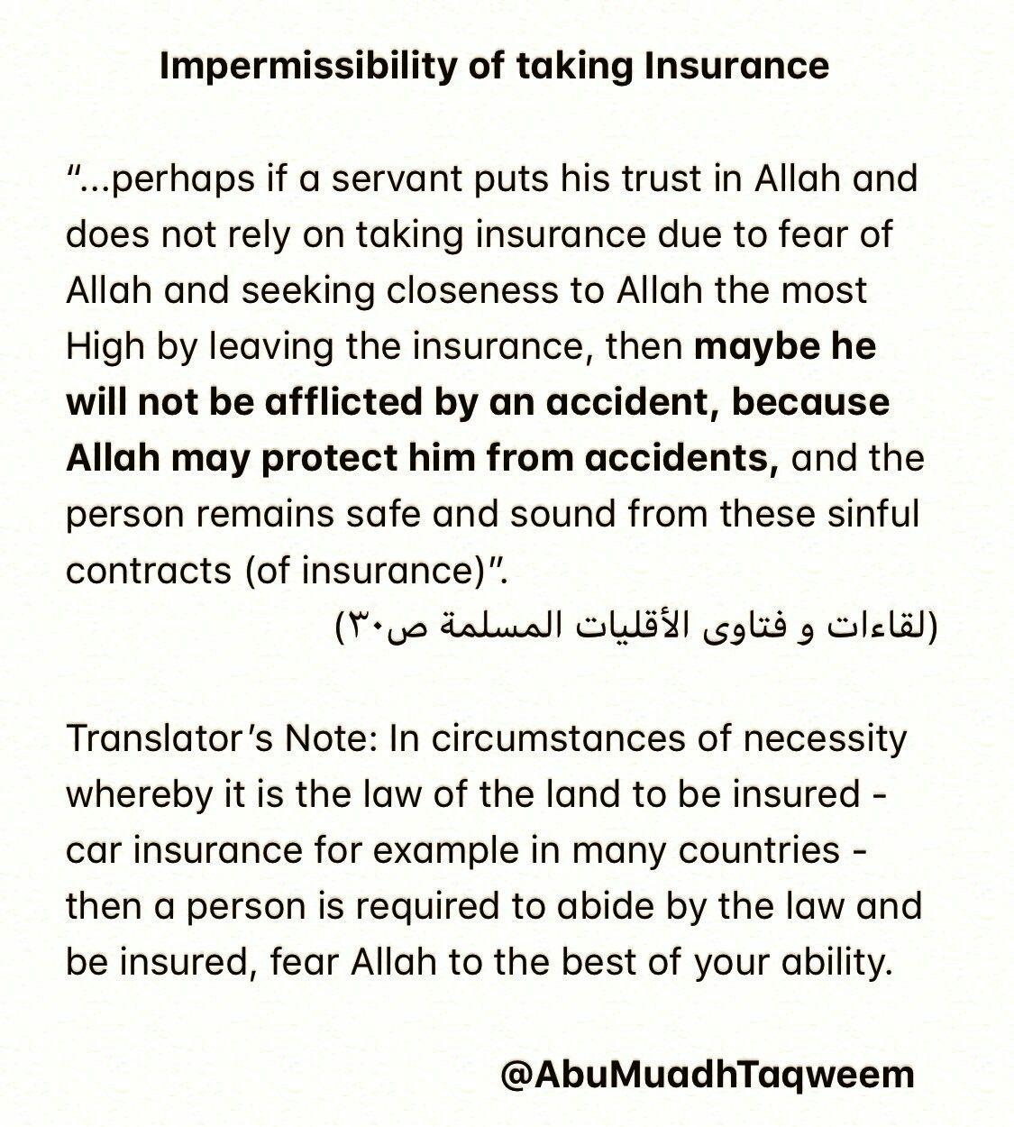 Is taking insurance haram allah insurance servant