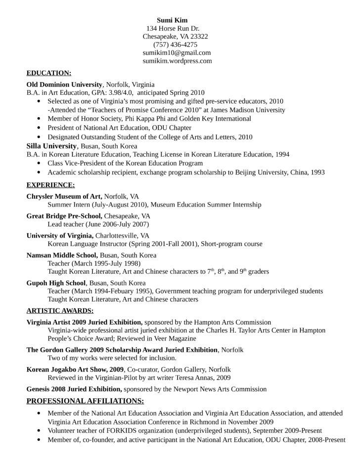 art instructor resume artist resume sample 16 animator resume