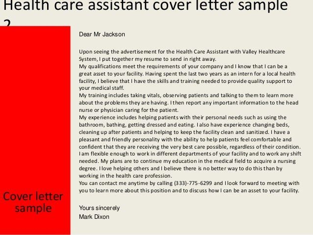 Hospice aide cover letter
