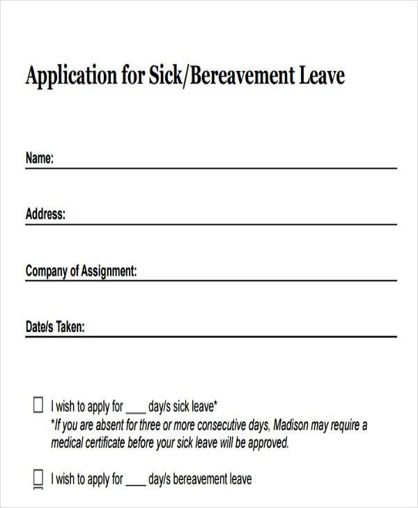 Leave Application Template Leave Application Form Template Free - medical leave form