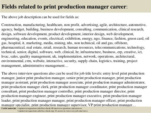 Print Production Manager Job Description Print Production Manager - manufacturing engineer job description