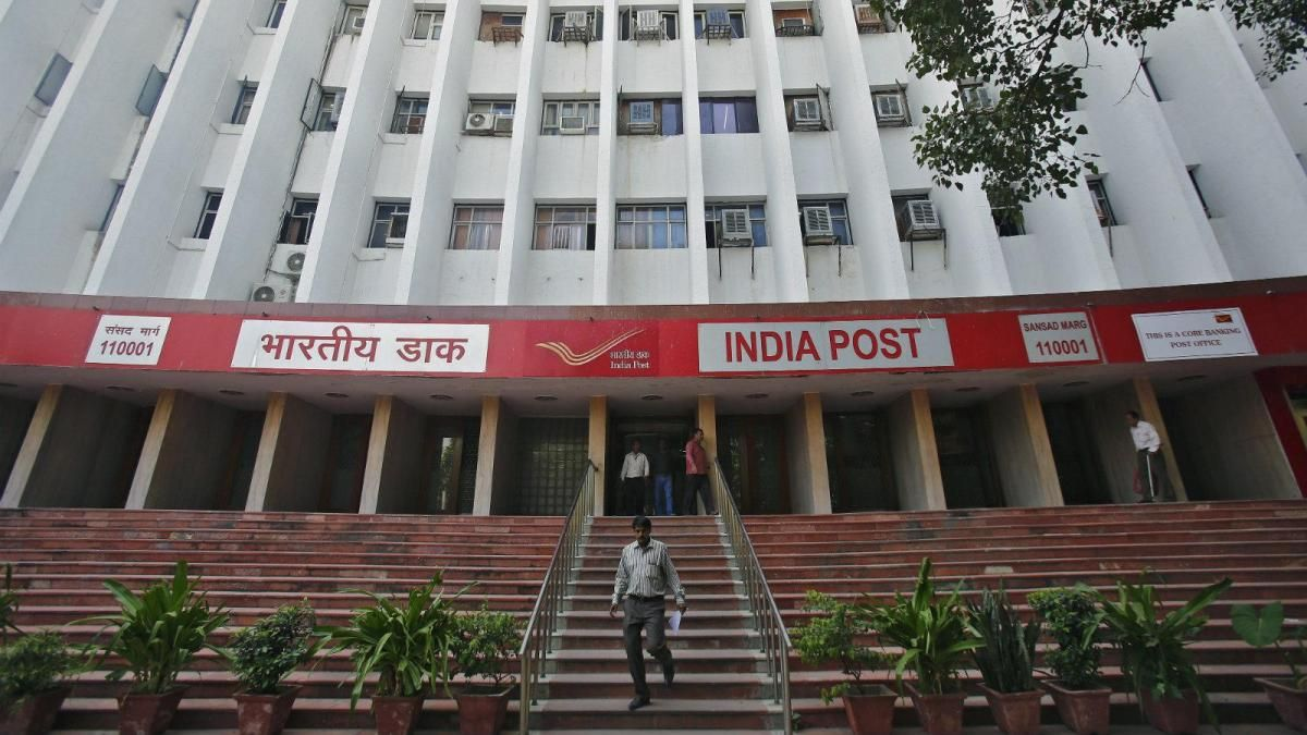 Track India Post