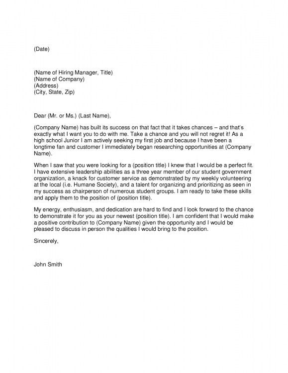 Resume Cover Letter Examples For High School Students - Examples of