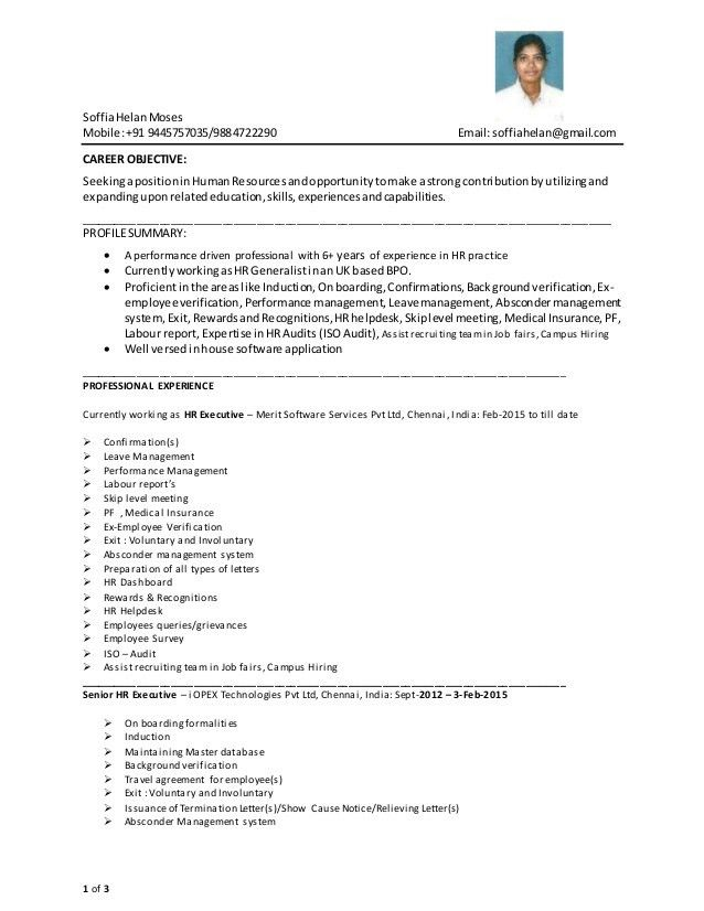 objective for hr resume