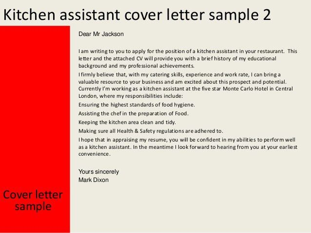 Appraiser Cover Letters Node494cvresumecloudunispaceio