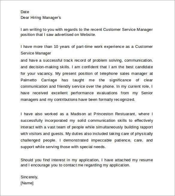 Sample Cover Letter For Customer Service Manager Position Cover - customer service manager job description