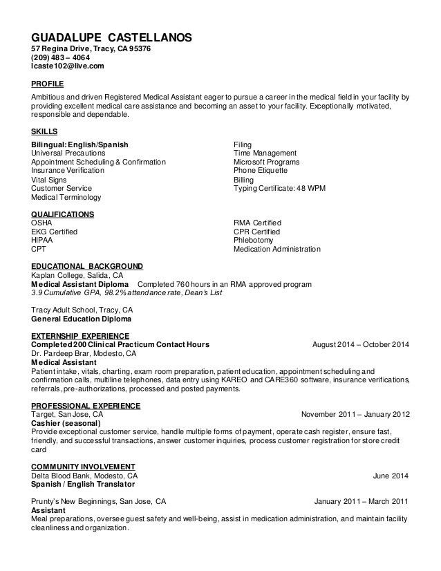 Professional Medical Assistant Resume 16 Free Medical Assistant - ma resume examples