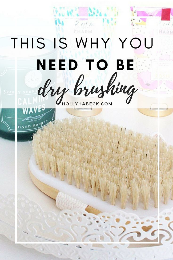 This is Why You Need to Be Dry Brushing || Beauty Tips || Cellulite || Skincare ||