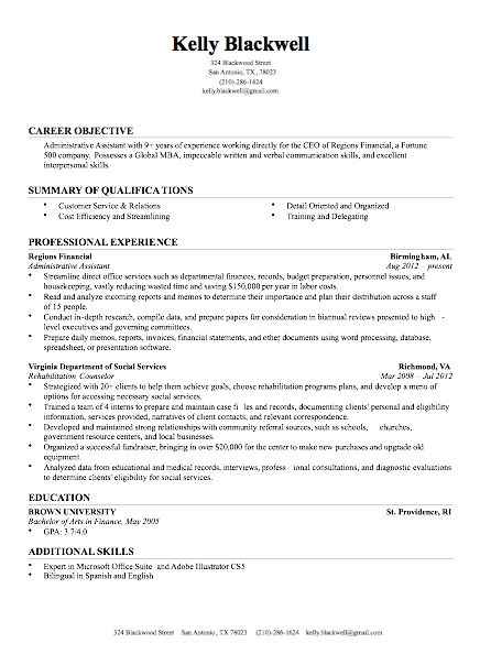 professional resume critique
