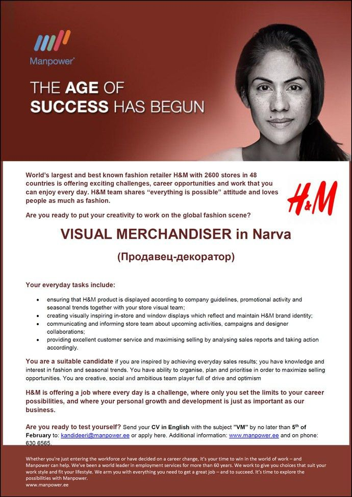 visual merchandising manager cover letter cvresumeunicloudpl - Visual Merchandising Cover Letter