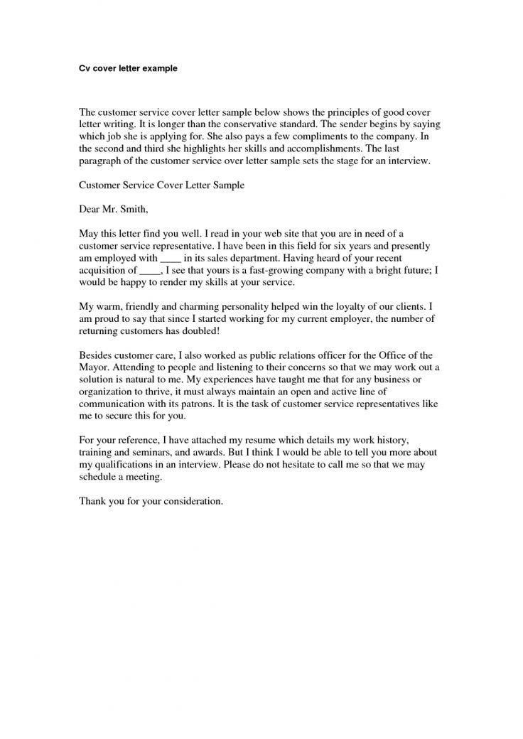 Good Cover Letter Template Good Cover Letter Example 3, Cover - sample customer service cover letter example