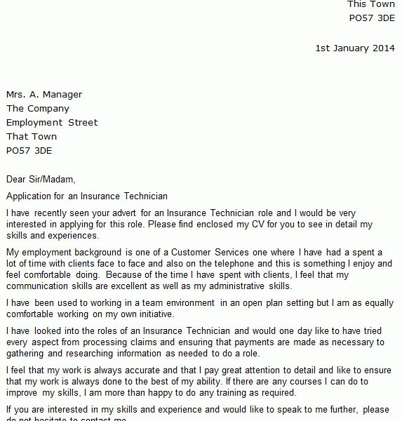 Awesome Cover Letter Dear 12 Best Custom Paper Writing Services