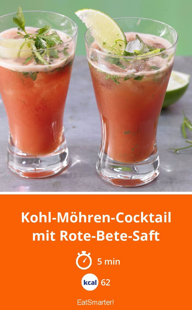 Kohl-Möhren-Cocktail - mit Rote-Bete-Saft - smarter - Kalorien: 62 kcal - Zeit: 5 Min. | eatsmarter.de    #fastenrezepte #detoxrezepte