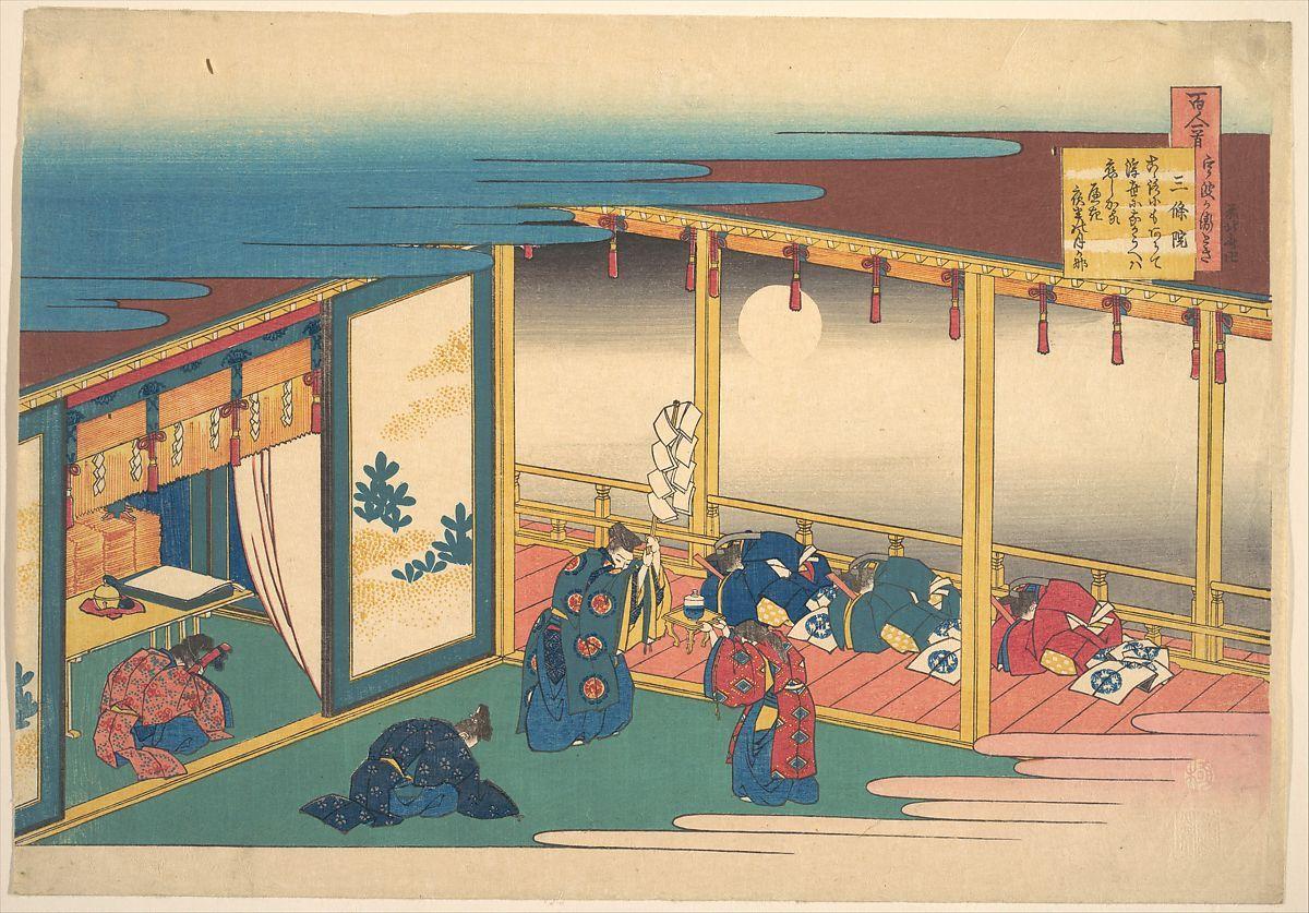 Katsushika Hokusai | Poem by Sanjō-in, from the series One Hundred Poems Explained by the Nurse (Hyakunin isshu uba ga etoki) | Japan | Edo period (1615–1868) | The Met