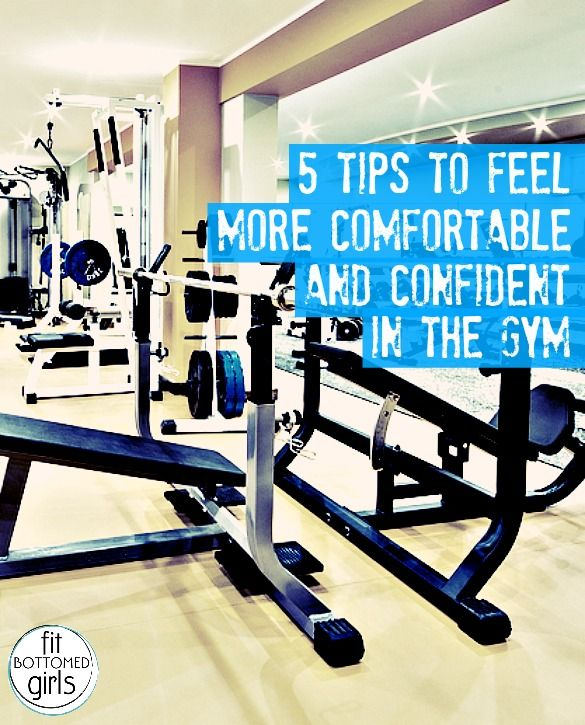 5 Ways for a Beginner to Feel Comfortable in a Gym or Fitness Center