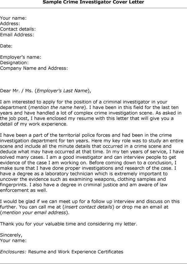 Investigator Cover Letter Private