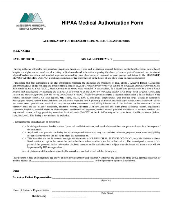 Medical Authorization Form Template Printable Medical - hipaa consent forms