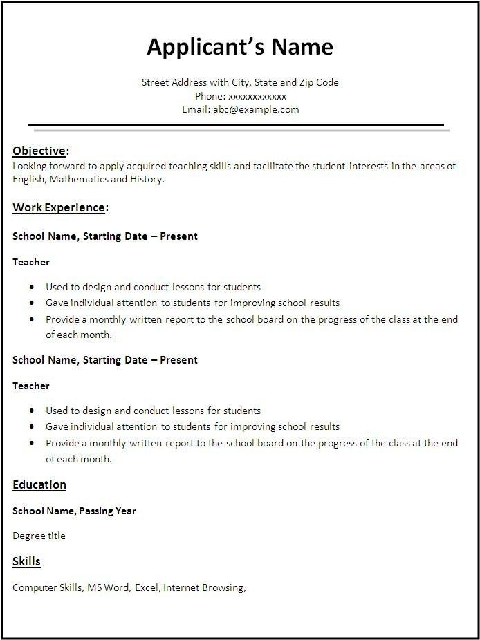 References In Resume Examples Download Resume Examples References