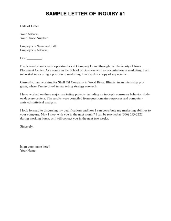formal letter of inquiry samples