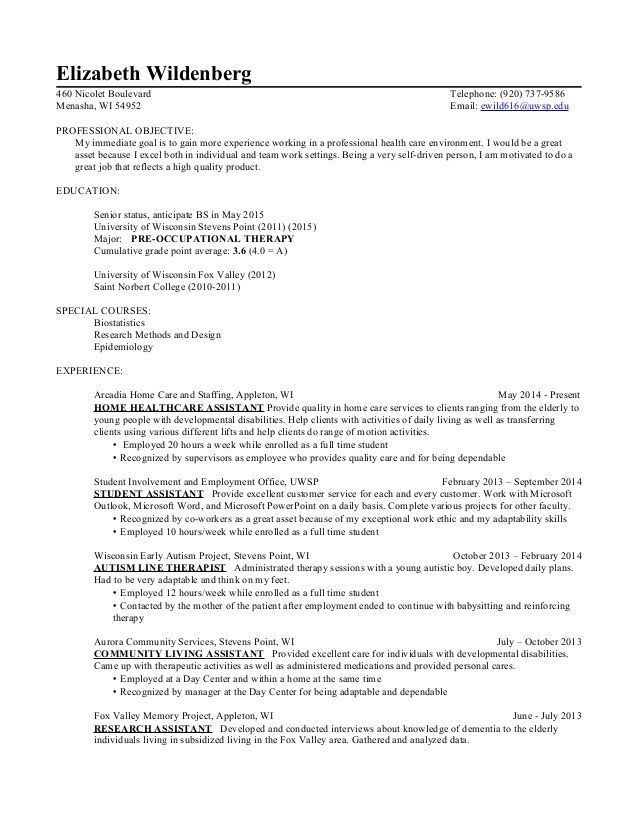 daycare resume objective