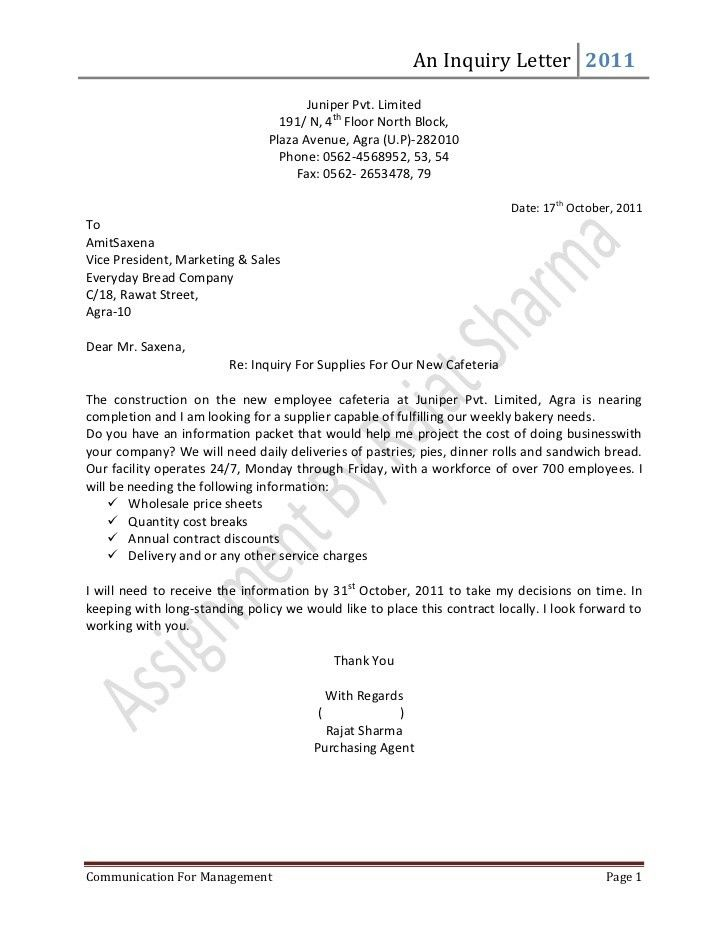 format of letter of inquiry node2003cvresumepaasprovidercom
