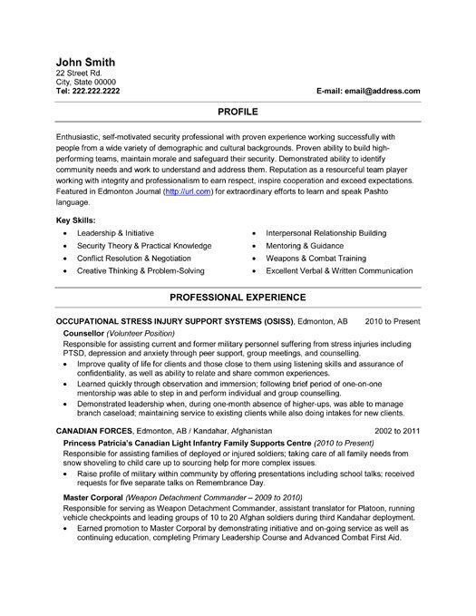 security forces resume army resume example sample military - Tongue And Quill Resume Template
