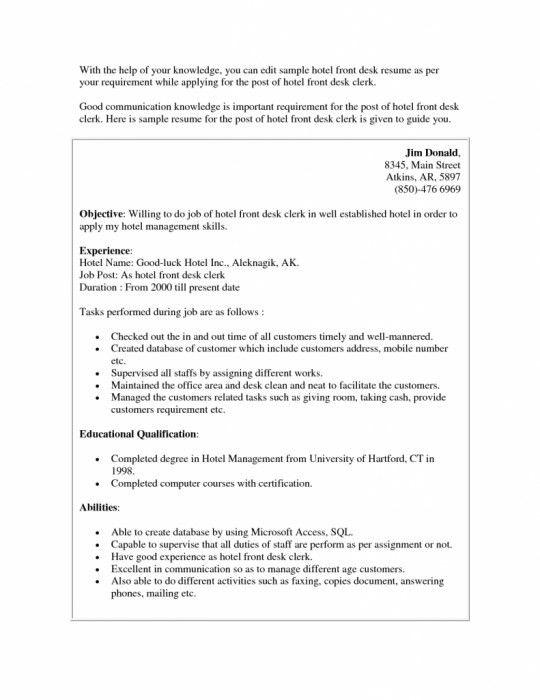 Sample Hotel Clerk Resume Customer Service Receptionist Resumes - hotel front desk resume