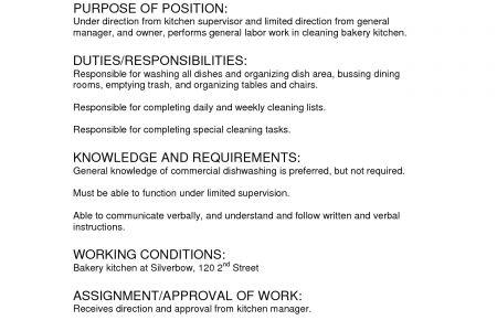 resume for bakery worker