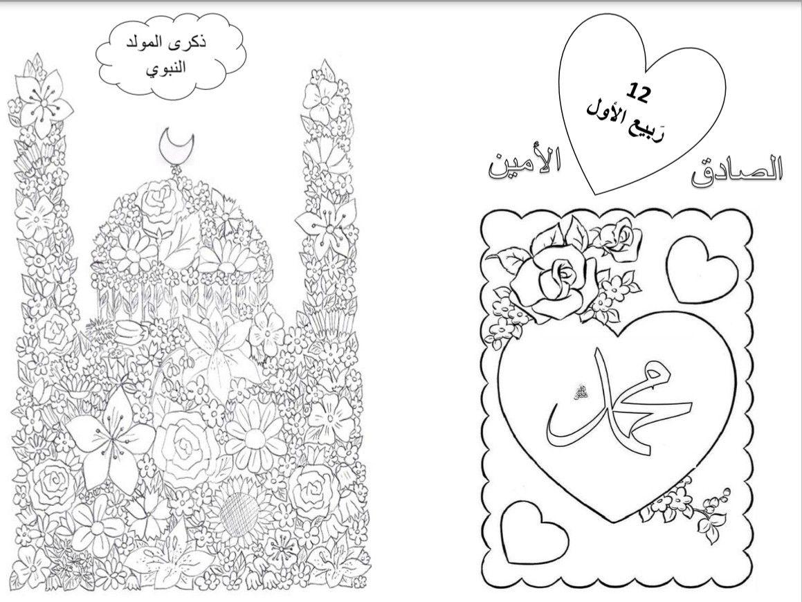 البسملة بسم الله الرحمن الرحيم تربية اسلامية مفتاح آلاء غنايم Math
