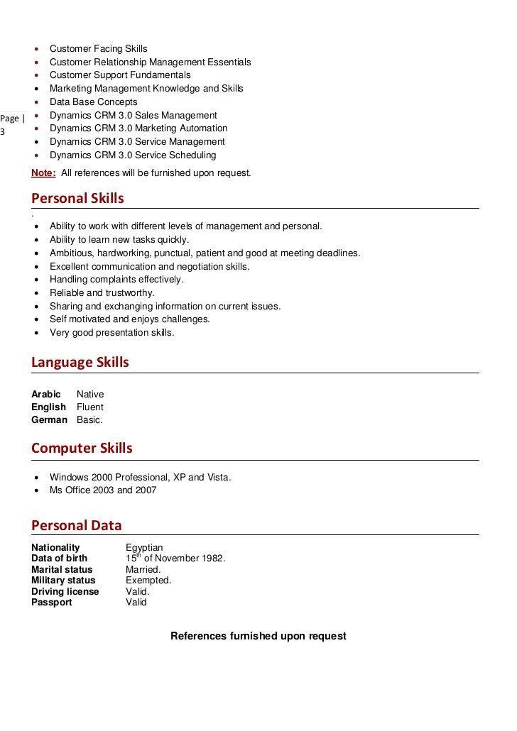 Language Skills Resume Language Skills Resume Sample Innewsco - skills for resume examples for customer service