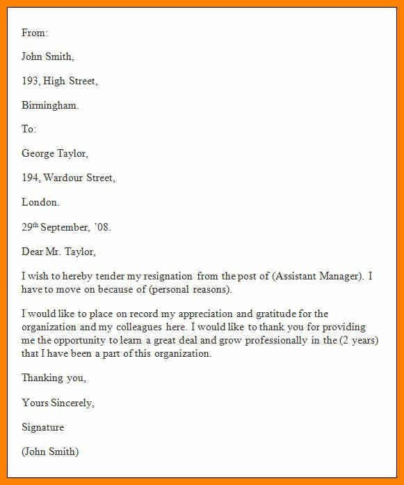 Actions When Resigning Internship writing an internship - writing internship resignation letter