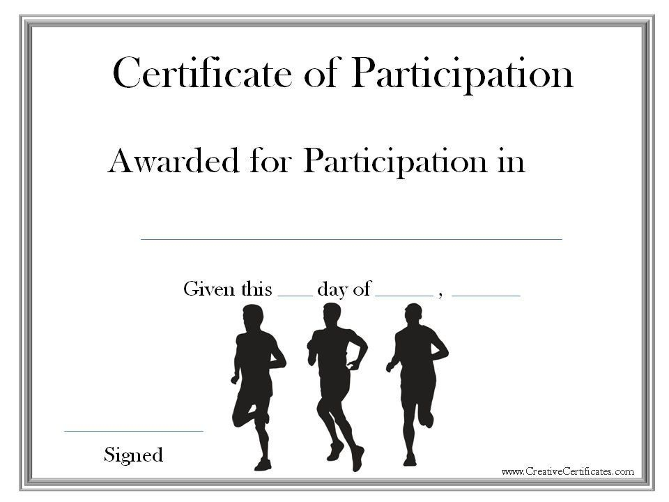 Printable Certificate Of Participation Certificate Of - certificate of participation free template