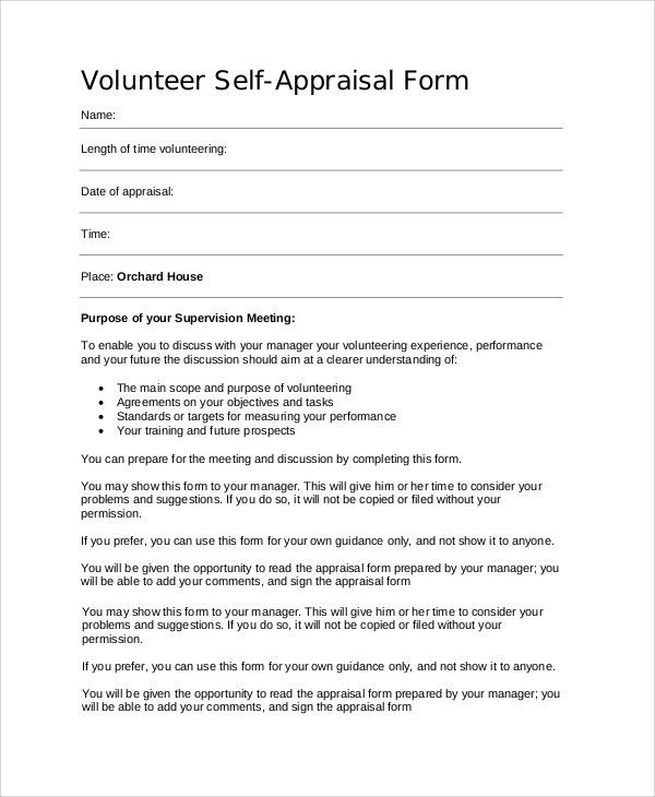 Appraisal Templates 8 Hr Appraisal Forms Hr Templates Free - self review template